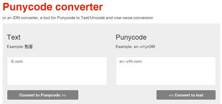 Punycode Converter